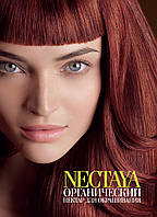 Nectaya от Goldwell. стойкая безамиачная краска для волос от