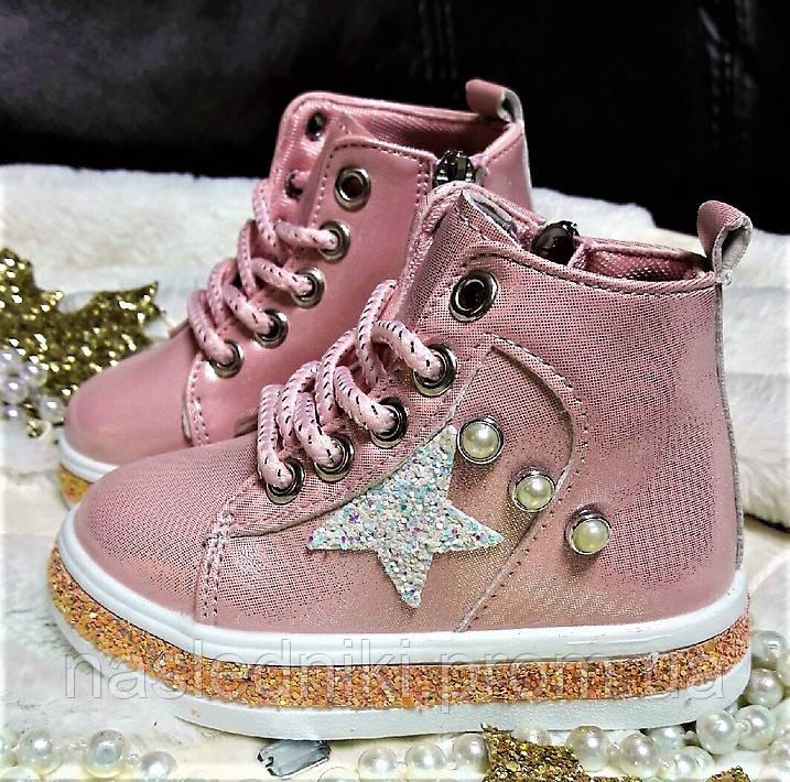 99291d5f9 Красивые розовые блестящие детские ботиночки для девочки.13см ...