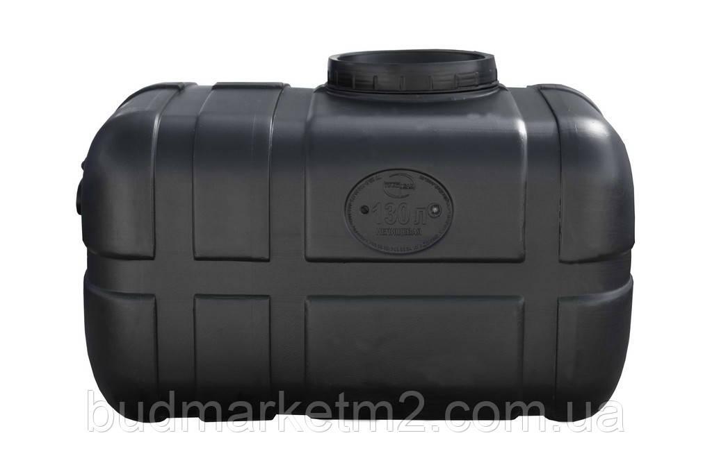 Емкость горизонтальная прямоугольная (техническая) 130 литров
