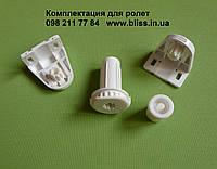 Комплект кронштейнов для вала 19 мм от 30 комплектов