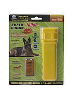 Ультразвуковой отпугиватель собак Aokeman sensor Ultrasonic dog training AD-100 SH