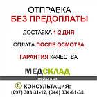 """Бахилы """"MEDICARE"""" (изготовленные из полиэтилена) №50 шт (25пар), фото 2"""