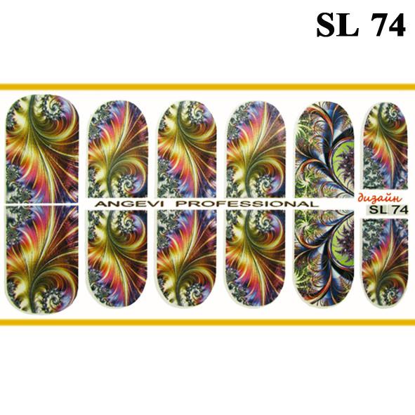 Наклейки для Ногтей Ноготки PhotonailArt Водные Angevi SL 74 Абстракция Разноцветная