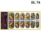 Наклейки для Ногтей Ноготки PhotonailArt Водные Angevi SL 74 Абстракция Разноцветная, фото 2