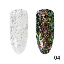 Втирка для ногтей, Хлопья-стружка Global Fashion 04