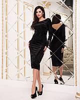 Женское облегающее бархатное платье ниже колен с открытой спиной 42, 44,  46, 48 4c0d6b7642d