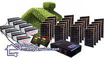 """Сонячний комплект електростанції """"Вільний"""" 5 кВт"""