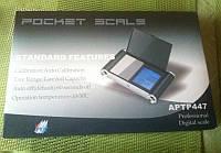 Профессиональные электронные мини весы Pocket Scale  на 200 грамм, фото 1