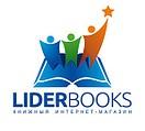 Книжный интернет магазин LiderBooks