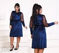 Бархатное стильное женское платье большие размеры /ат15149