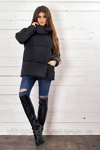"""Женская демисезонная куртка """"Молодость"""""""