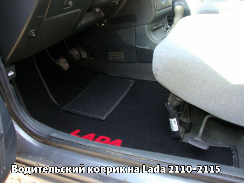 Ворсовые коврики Audi A4 B6 2000- МКП VIP ЛЮКС АВТО-ВОРС - фото 6