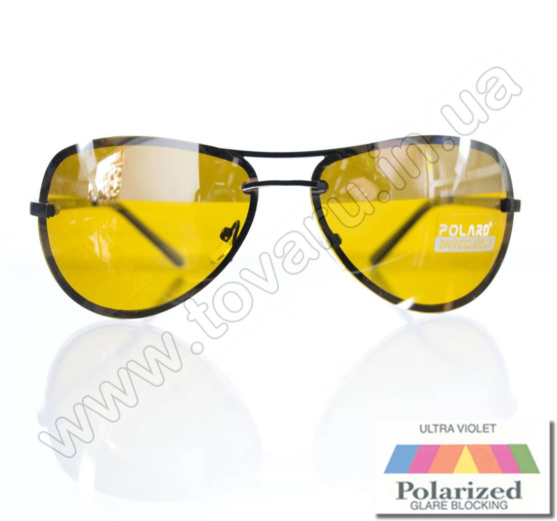 Очки унисекс солнцезащитные поляризационные - Антифара - Черные (желтое стекло) - PA09004