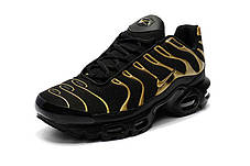 Men's Nike Air Max Plus Tn Ultra Kpu Wolf Grey Black Gold Red 898015 101 Boys Running Shoes 898015 101A
