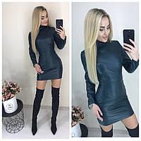 Хит! Стильное облегающее короткое кожаное платье под горло чёрное 42-44 44-46, фото 1