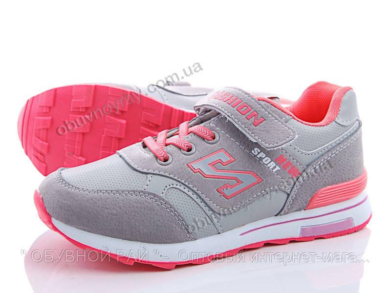 d16145c8e Спортивная обувь для девочек от ТМ. CBT- Meekone (рр.с 32 по 37 ...