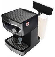 Кофеварка эспрессо Saturn ST-CM 7094