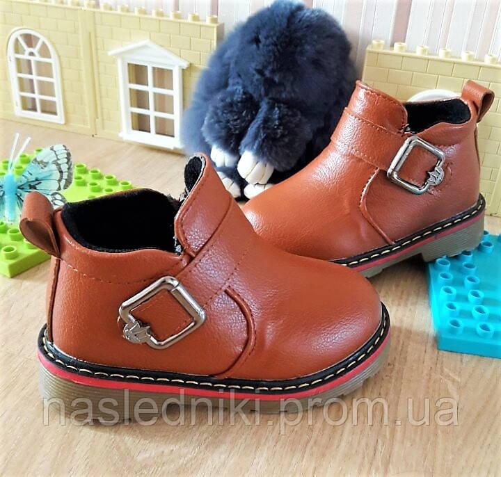 ddff1b225 Демисезонные стильные детские ботиночки., цена 250 грн., купить Харків —  Prom.ua (ID#650267784)