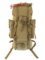 Рюкзак тактический MIL-TEC Бундесвер, 65 литров  (Coyote), 14023005