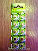 Батарейки GP Alkaline 192-2С10 1.5 v LR41, V3GA «таблетка»