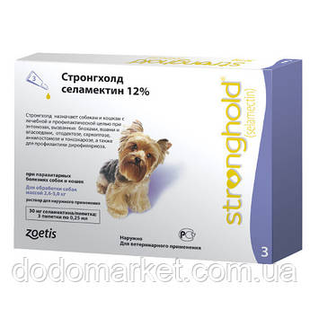 Стронгхолд (Stronghold) 12% 0,25 мл х 3 пипетки капли для собак весом от 2,5 до 5 кг