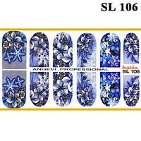 Наклейки для Ногтей Ноготки PhotonailArt Водные Angevi SL 106 Синие Цветы