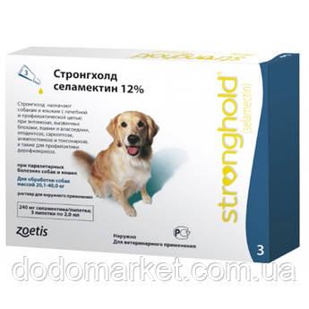Стронгхолд (Stronghold) 12% 2 мл х 3 пипетки капли для собак весом от 20 до 40 кг