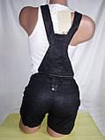 Шорты-комбинизон женский, бежевые, черные, фото 5