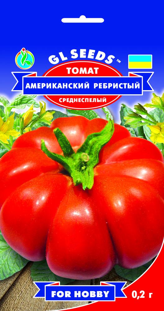 Томат Американский ребристый, пакет 0,2г - Семена томатов