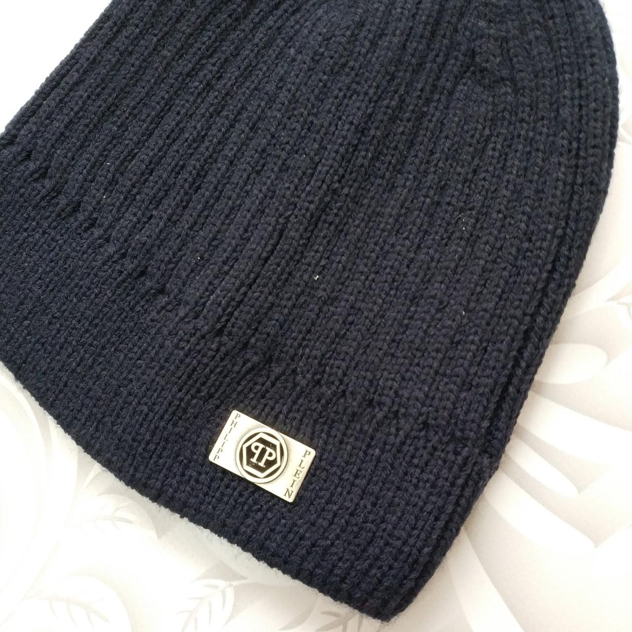 Демисезонная шапка Philipp Plein
