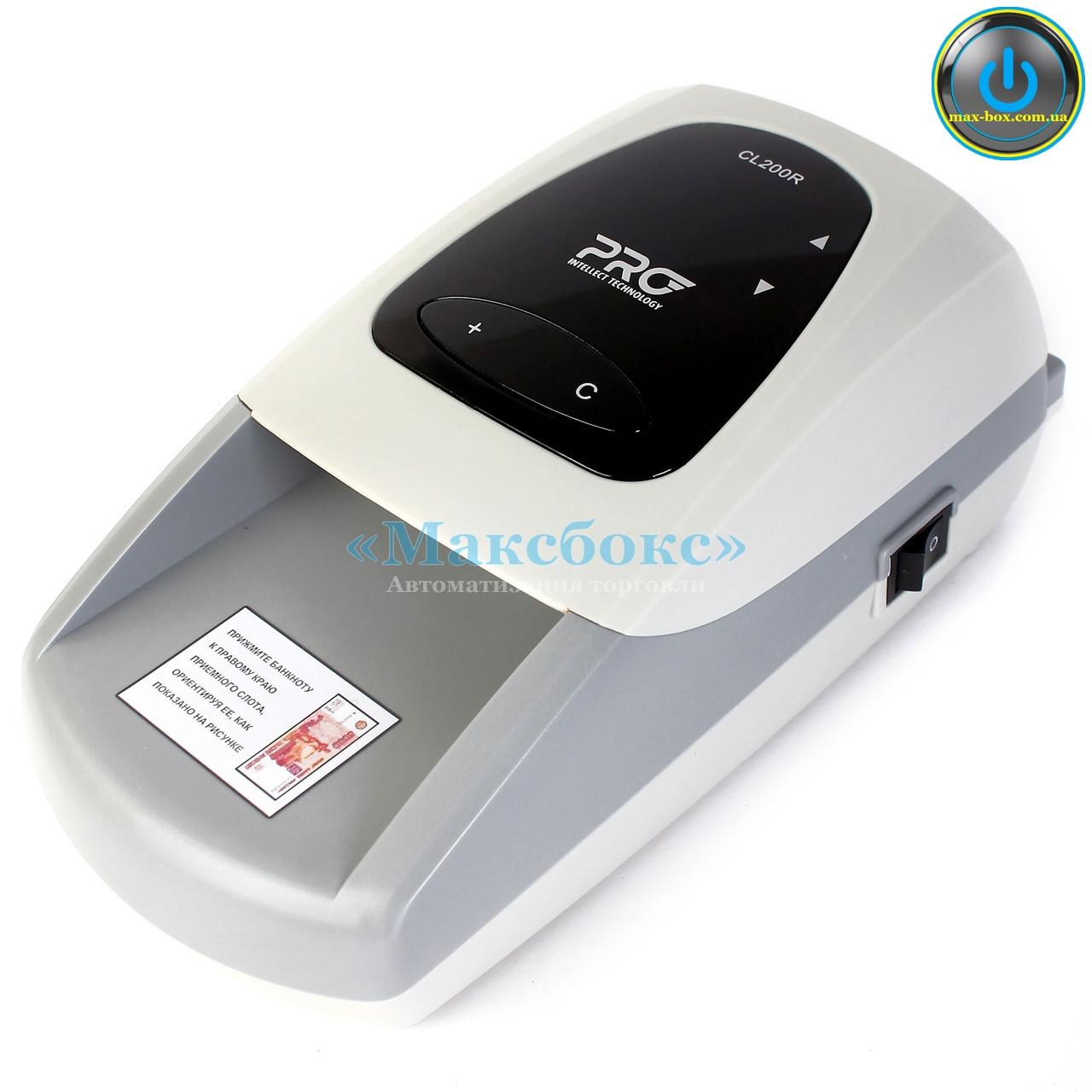Автоматичний Детектор валют PRO 200
