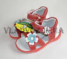 Кожаные летние сандалии босоножки Da - Корона 20р