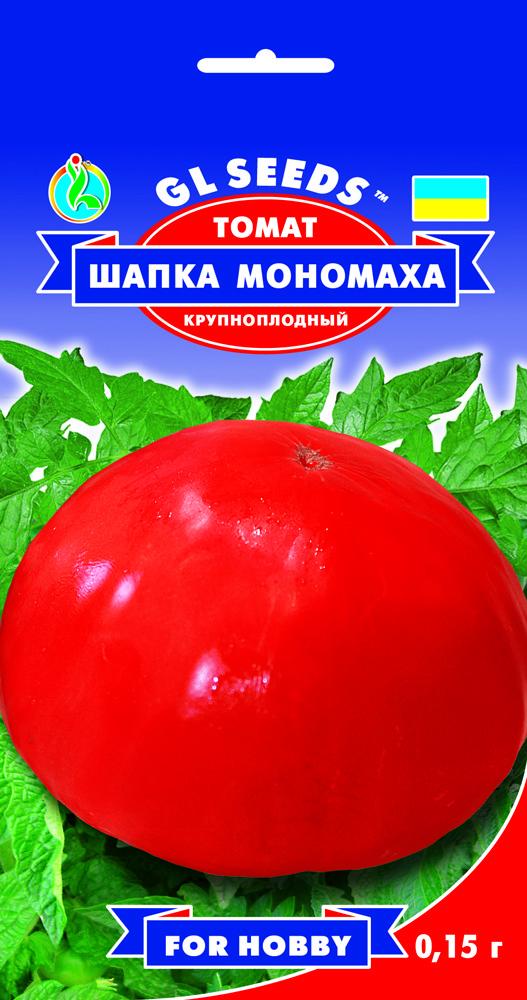 Томат Шапка Мономаха, пакет 0,15г - Семена томатов