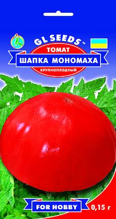 Томат Шапка Мономаха, пакет 0,15г - Семена томатов, фото 2