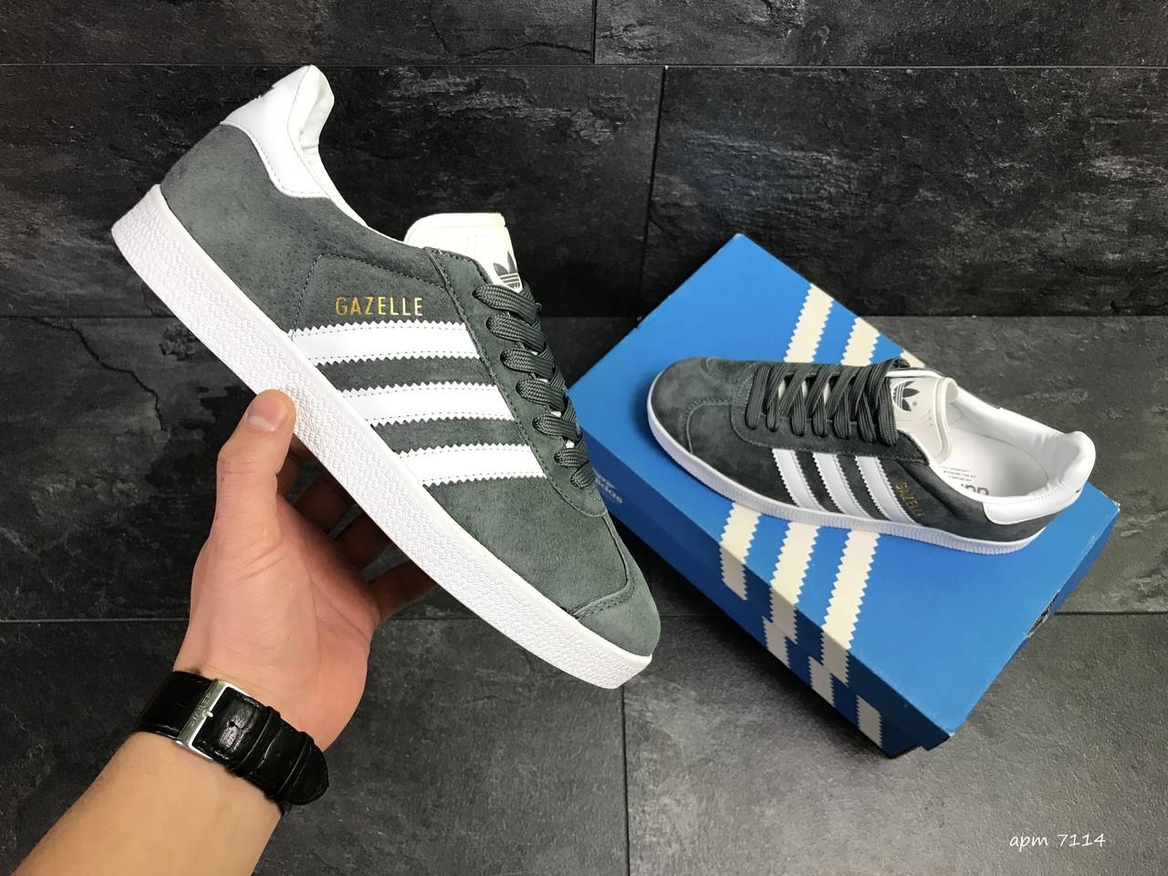 Мужские кроссовки Adidas Gazelle (Серо-белые)
