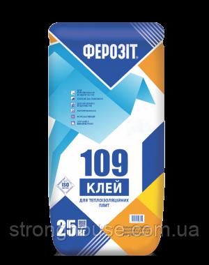 ФЕРОЗІТ 109 КЛЕЙ ДЛЯ ПІНОПЛАСТУ І МІНВАТИ