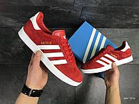 7cd7e173635c Adidas кроссовки красные в Украине. Сравнить цены, купить ...