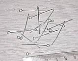 Піни шпильки 3 см срібло 10 грм /99 шт/ біжутерні, фото 2