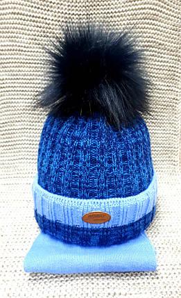 Шапка с шарфиком детская  на мальчика зима синего цвета AGBO  (Польша) размер 48 50, фото 2