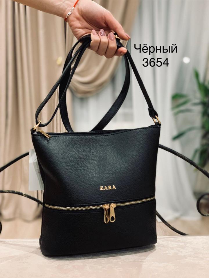 Кожаная сумка с подкладкой