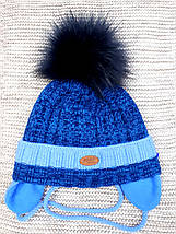 Шапка с шарфиком детская  на мальчика зима синего цвета AGBO  (Польша) размер 48 50, фото 3