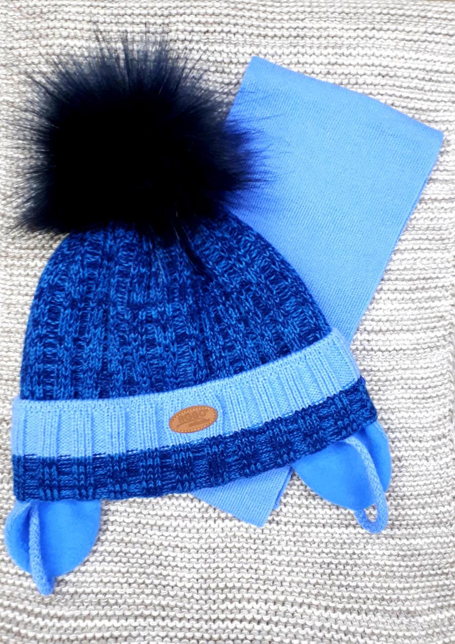 Шапка с шарфиком детская  на мальчика зима синего цвета AGBO  (Польша) размер 48 50