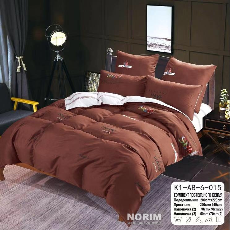 636c81feef1c Комплект постельного белья ALICEMONA сатин 200 х 220 (K-AB-6-015 ...