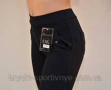 Лосины женские с боковыми и задними карманами - микродайвинг, фото 3