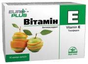 Витамин Е №10