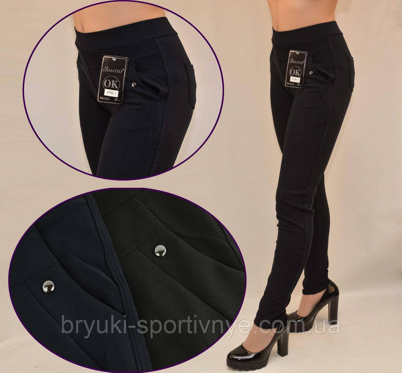 Лосины женские с боковыми и задними карманами - микродайвинг