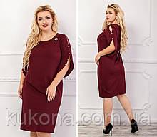 Платье женское, ботал