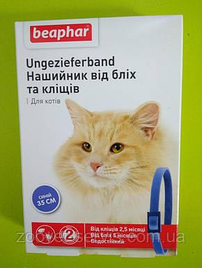 Ошейник против блох и клещей для кошек Беафар, фото 2