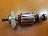 Якір ротор з підшипниками на дриль иэ1035 (іе-1035.э1у2), (іе-1035.э2у2), фото 3