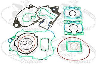 Комплект прокладок двигателя ATHENA для Husqvarna CR, SM, WR, WRE 125 cc (P400220850128)